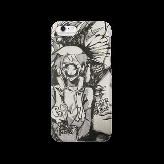 ユウキリリーのユウキリリー Smartphone cases