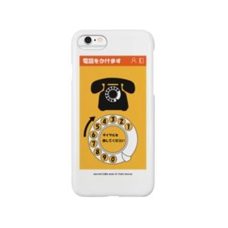 黒電話 Smartphone cases