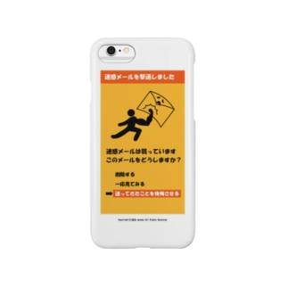 迷惑メール撃退中 Smartphone cases