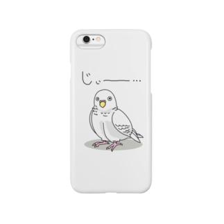 インコ(こっち見んな!ver) Smartphone cases