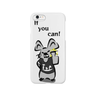 Ise (君なら出来る!) Smartphone cases