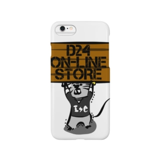 D24 ON-LINE STORE Smartphone cases