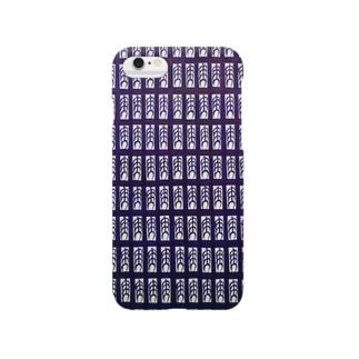 現代人 C Smartphone cases