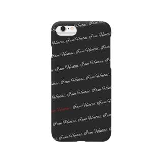 I am Hentai. Smartphone cases