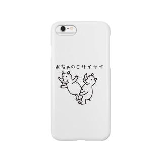 おちゃのこサイサイ Smartphone cases