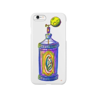 月の香水瓶 Smartphone cases