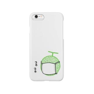 マスクめろん Smartphone cases