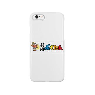 劇団ぷくたん Smartphone cases