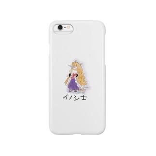 イノシ士 Smartphone cases