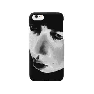 Glare Smartphone cases