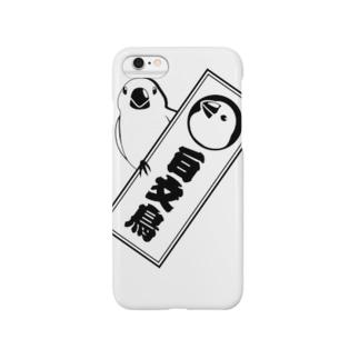 文鳥千社札(白文鳥) Smartphone cases