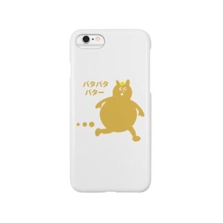 バター大好き宇宙人 Smartphone cases
