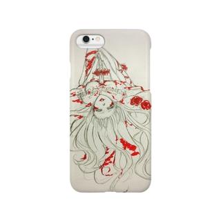 好き>イノチ Smartphone cases
