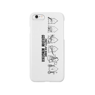 激団モンゴイカオフィシャルグッズ Smartphone cases