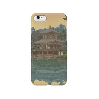 吉田博 金閣 Smartphone cases