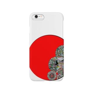 第三世界 Smartphone cases