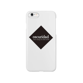 oscuridad(暗闇) Smartphone cases