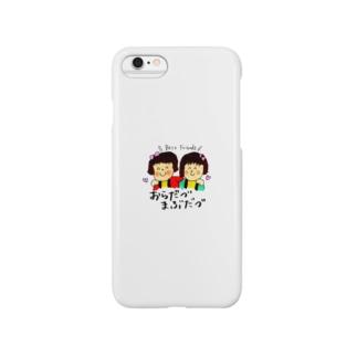 石巻弁めんこちゃん「おらだづまぶだづ」 Smartphone cases