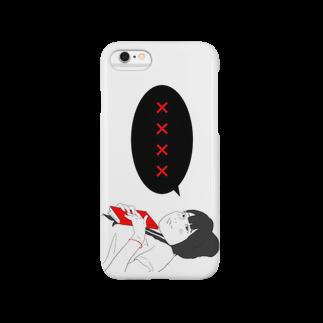人生迷子センターのお年頃 Smartphone cases