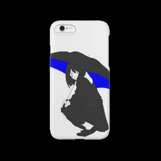 人生迷子センターの雨の日 Smartphone cases