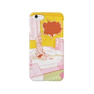 貞操 broken bunny Smartphone cases