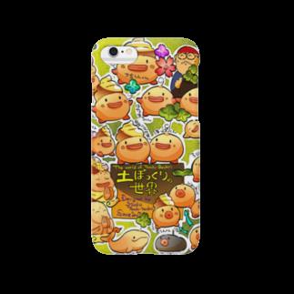 スタジオ土ぼっくりのThe world of Tsuchi-bockri Smartphone cases
