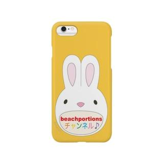 ビーポーちゃん。 Smartphone cases
