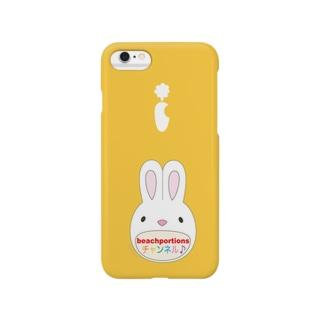 ビーポーチャん Smartphone cases