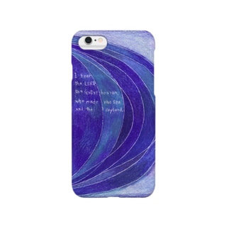 I fear the LORD. Smartphone cases