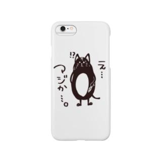 え、まじか。 Smartphone cases