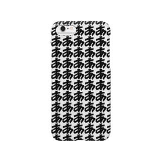 【線】あ Smartphone cases
