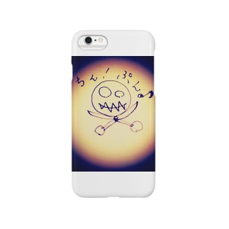 ちん!ぷん♪ Smartphone cases