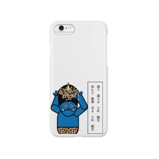 青鬼さん Smartphone cases