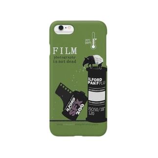 絶滅危惧種【ミドリ】 Smartphone cases