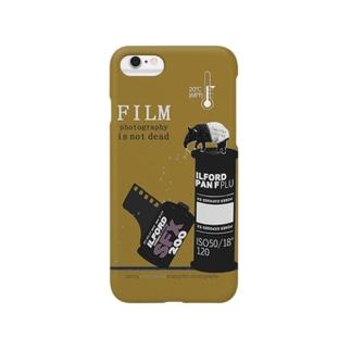 絶滅危惧種【カラシ】 Smartphone cases