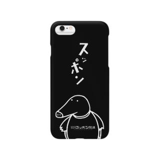 SPN B iphone6 スマートフォンケース