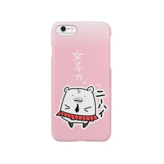 女子力ハム Smartphone cases
