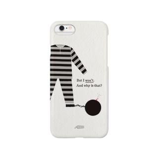 But I won't. And why is that? Smartphone cases