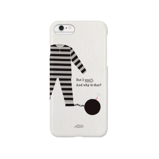 TRINCHのBut I won't. And why is that? Smartphone cases