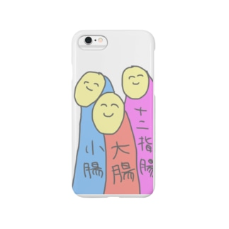 腸 Smartphone cases