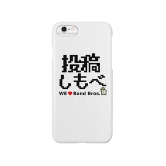 投稿しもべ iPhone6 スマートフォンケース