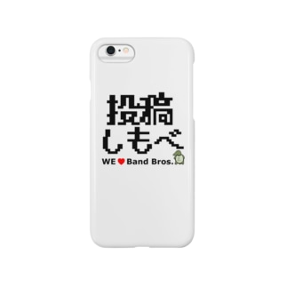 投稿しもべ iPhone6 Smartphone cases