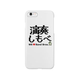 演奏しもべ iPhone6 スマートフォンケース