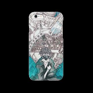 藤原の僕の心臓 Smartphone cases