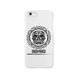esoteric mko Smartphone cases