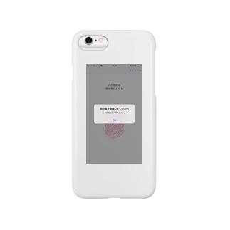shi-mon Smartphone cases