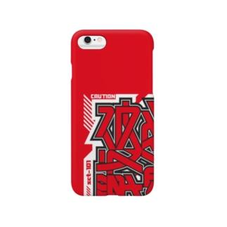 HKKS Smartphone cases