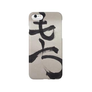 もち Smartphone cases