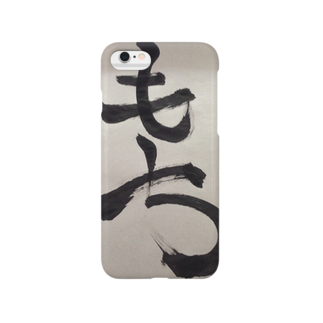 PA-PA_shimaのもち Smartphone cases
