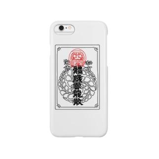 KUSURI Smartphone cases